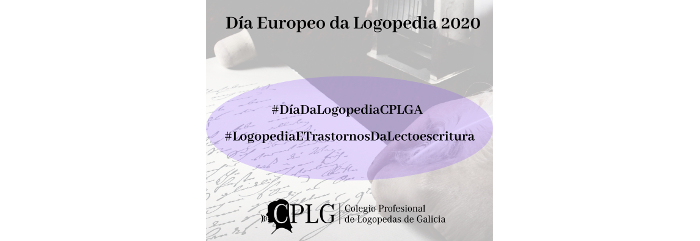 Día Europeo da Logopedia 2020